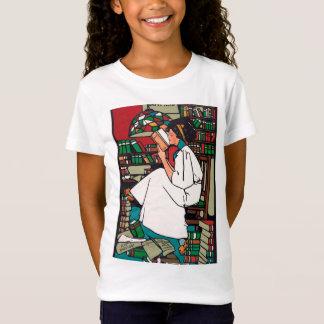 発掘 Tシャツ