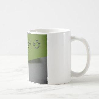 白いマグ(と「幸せな」引用文でであって下さい) コーヒーマグカップ