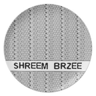 白い詠唱のShreem Brzeeのお金の信念 プレート
