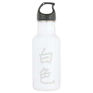 白い ウォーターボトル