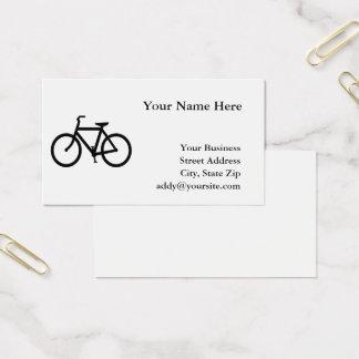白くおよび黒い自転車 名刺