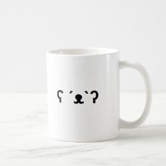 白くま コーヒーマグカップ