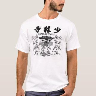 白のShaolin Kung Fuのワイシャツ Tシャツ