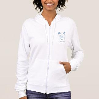 白及びP. Blueの鬼鬼のHanes ComfortBlend®のフード付きスウェットシャツ2 パーカ