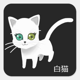 白猫 スクエアシール