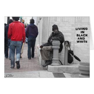 白黒の生存 カード