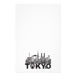 白黒東京都市スカイラインの文字 便箋