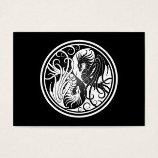 白黒飛んでいるな陰陽のドラゴン- 名刺