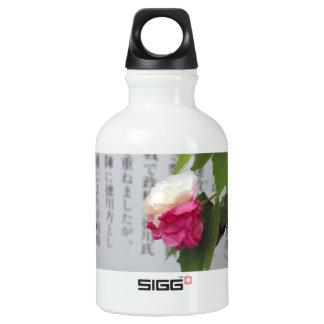 白、ピンクの花および日本のなキャラクター ウォーターボトル