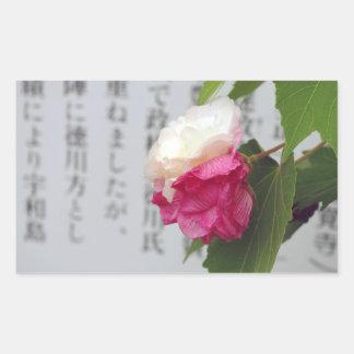 白、ピンクの花および日本のなキャラクター 長方形シール