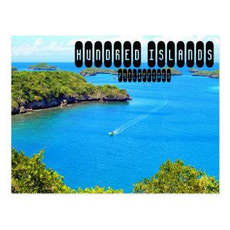 百の島 ポストカード