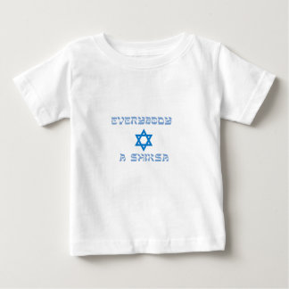 皆shiksaのコピー ベビーTシャツ