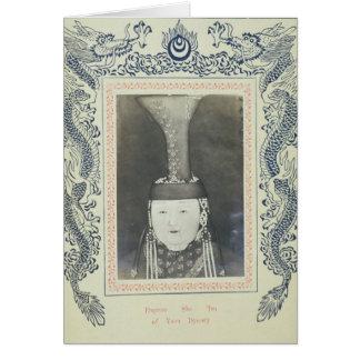 皇后彼女元のTsu カード