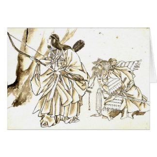 皇后Jingu 1860年 カード