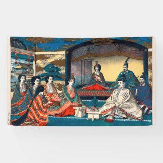 皇太子のYoshihito結婚式 横断幕