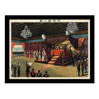 皇太子のYoshihito結婚披露宴 ポストカード