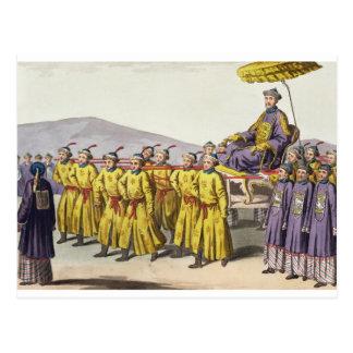 皇帝のCh'ienの肺によって運ばれる勝利は、18 fをめっきします ポストカード