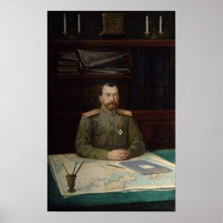皇帝ニコラスのポートレートII 1914年 ポスター