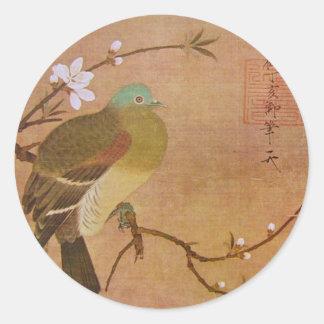 皇帝Huizongによるモモの枝のハト ラウンドシール