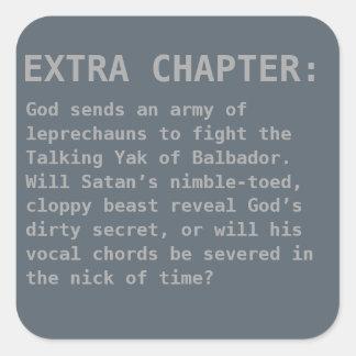 皮肉な聖書の余分章 スクエアシール
