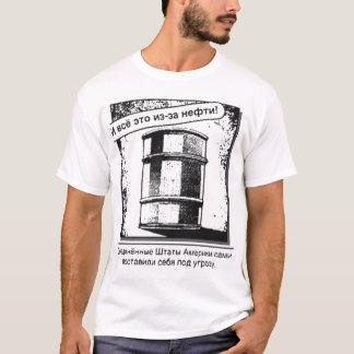 皮肉なTシャツ Tシャツ