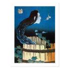 皿の幽霊、皿の北斎の幽霊、Hokusaiの浮世絵 ポストカード