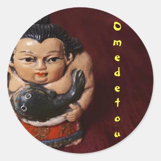 相撲のお祝い ラウンドシール