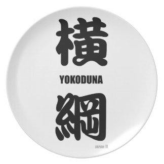 """相撲の黒の""""YOKODUNA""""の高いランク プレート"""