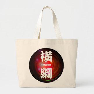 """相撲の黒の""""YOKODUNA""""の高いランク ラージトートバッグ"""