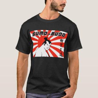相撲を得ますか、または!死んで下さい!! Tシャツ