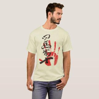 相撲ファンのワイシャツ Tシャツ