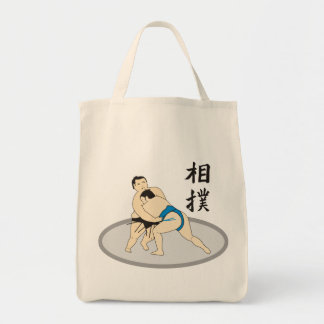 相撲 トートバッグ
