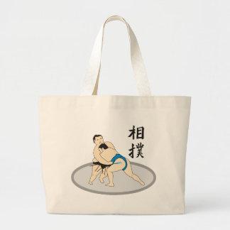 相撲 ラージトートバッグ
