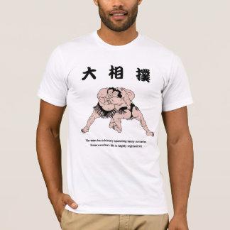 相撲T Tシャツ