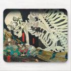 相馬の古内裏、魔法使い、Kuniyoshが処理する国芳の骨組 マウスパッド