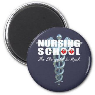看護専門学校は苦闘実質です マグネット
