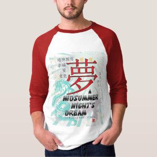 真夏の夜の夢 -- raglan tシャツ