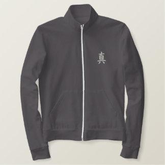 真実の漢字トラックジャケット 刺繍入りジャケット