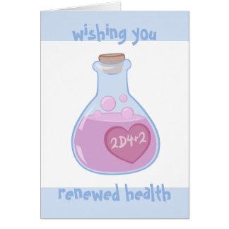 真面目健康なカードを得て下さい: 健康の一服 カード