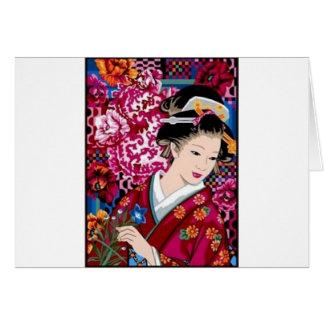 着物のヴィンテージの日本のな女性 カード