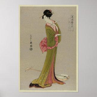 着物の日本のなヴィンテージの芸術の女性 ポスター