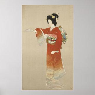 着物の日本のな女性 ポスター