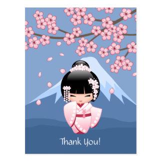 着物のKokeshiの白い人形-かわいい芸者は感謝していしています ポストカード