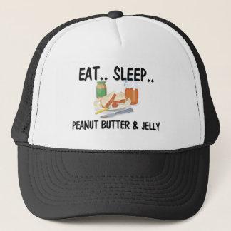 睡眠のピーナッツバター及びゼリーを食べて下さい キャップ