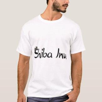 睡眠の黒及びタンの柴犬 Tシャツ