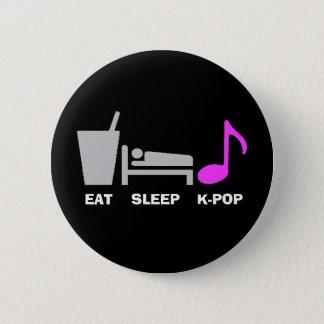 睡眠のKpopボタンを食べて下さい(暗い) 5.7cm 丸型バッジ