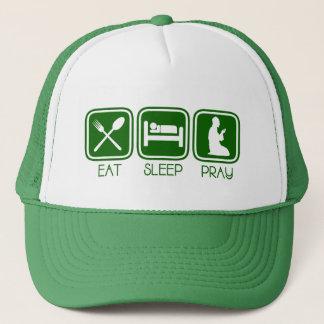 睡眠を祈ります食べて下さい キャップ