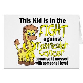 睾丸癌に対する戦いの子供 カード