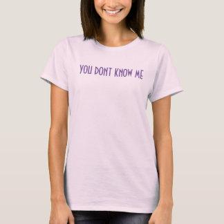 知らないで下さい Tシャツ