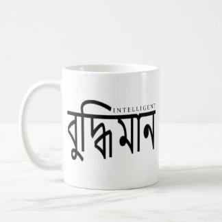 知性がある-ベンガル コーヒーマグカップ